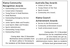 Sept 23 awards-page-001